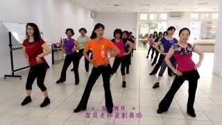 示範+練習:Boom Boom Mama(有氧舞蹈)