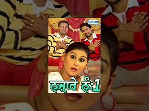 Nazare No.1