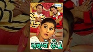 Gurchet Chitarkar : Nazare No.1 | Latest Punjabi Movies | Full Punjabi Comedy