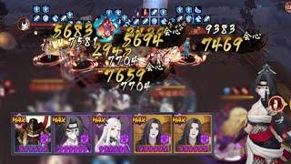 【Onmyoji】Kainin party ending on one turn【PvP】