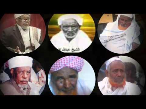 (ALII suufiyan) URJILEE  NEW oromo nasheed