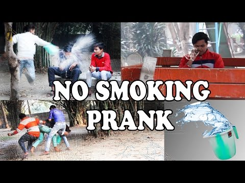No Smoking Prank | stop smoking| ( nicotine ) | Pranks In India | Aawara Boys