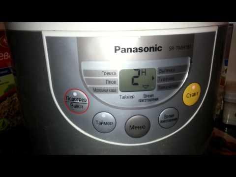 Как вкусно приготовить фасоль в мультиварке