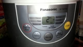 Как приготовить красную фасоль в мультиварке