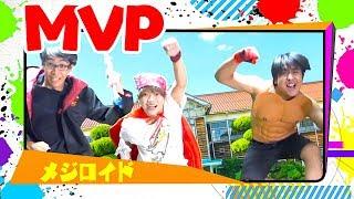 【注目クリエイター】7月MVP~メジロイド~