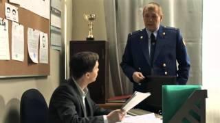 Личная жизнь следователя савельева 24 серия