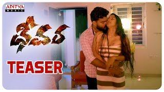 dheevara-movie-teaser-naga-sai-vida-chaitanya-vijay-jakki-sri-hari-babu