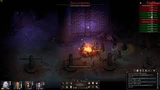 Pillars Of Eternity 2: Deadfire - Посмотрим на походовой режим