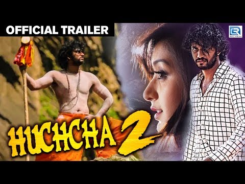 Huccha 2 (2018) Official Trailer | Darling Krishna | Shravya | New Hindi Dubbed Movie 2018