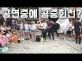 갓동민 필살기 작렬 Black Eyed Peas Rock That Body Dance Cover 댄스커버 Goddongmin 갓동민 황동민 mp3