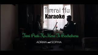 Timrai Hu - Lyrical Karaoke