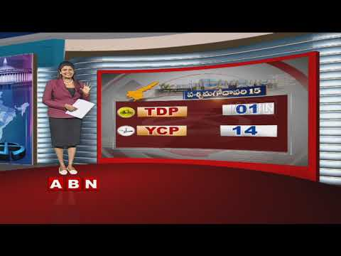 District Wise AP Assembly Majority Updates | YCP vs TDP | ABN Telugu