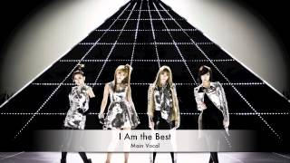 2NE1 I AM THE BEST (MAIN VOCAL)