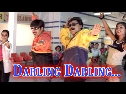 Darling Darling - Darling Darling Malayalam Movie Song | Dileep | Kavya Madhavan | Vineeth