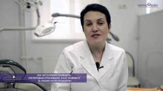 Отбеливание зубов. Елизарова Наталья Леонидовна - стоматология Дентал Гуру.
