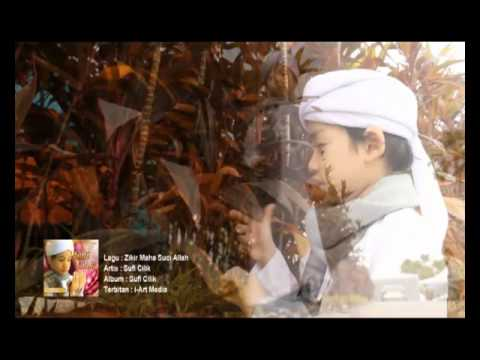 002 Zikir Maha Suci Allah youtube)