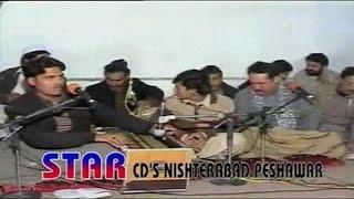 Nann Chi Sta Da - Zahir Mashoo Khel And Mazhar Pashto Songs - Medani Majlis - Volume 01