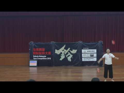 DMOC 2016 个人舞台赛 青少年男子组 邓智铭 Tan Chee Meng