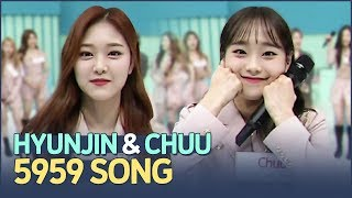 [AFTER SCHOOL CLUB] HyunJin & Chuu's 5959 song (현진과 츄의 5959송)