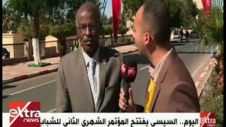 برلماني : مؤتمرات الشباب «سنه حميده».. وحدث «ما لا يرتضيه الأهل» قبل زيارة الرئيس
