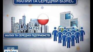 Решение есть: Экономическое чудо Польши