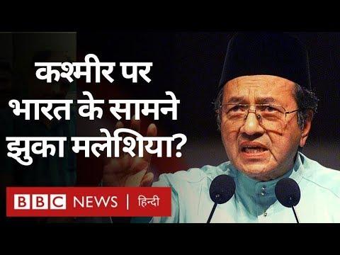 Kashmir पर India