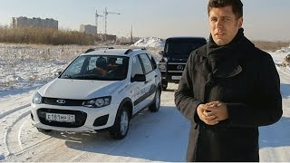 Lada Kalina Cross Тест-драйв.Anton Avtoman.