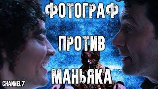 Логово монстра - обзор фильма (мини)