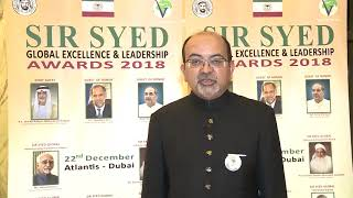 Mr. Haroon Akmal @ Sir Syed Global Excellence Awards