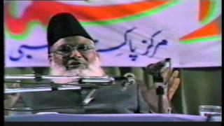 Lecture 3/9 : Haqeeqat-e-Eemaan حقیقت ِ ایمان (Abu Dhabi) Dr. Israr Ahmed