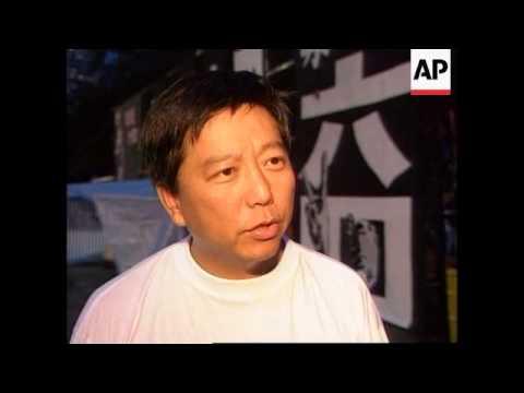 Hong Kong - Tiananmen Square massacre remembrance