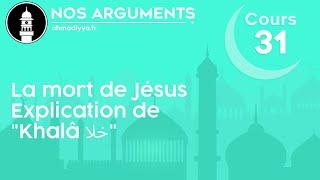 """Nos arguments Cours 31 - La mort de Jésus Explication de """"Khalâ  خلا"""""""