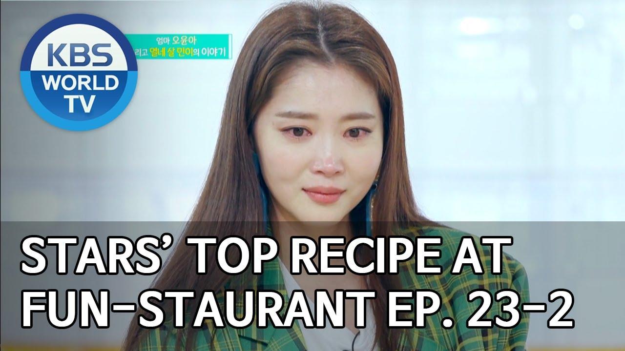 Stars Top Recipe At Fun Staurant 편스토랑 Ep 23 Part 2 Sub Eng 2020 04 13 Youtube
