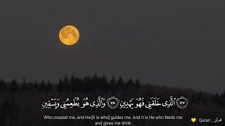 """عبد الباسط عبد الصمد """" الذي خلقني فهو يهدين """" 💛🎧"""