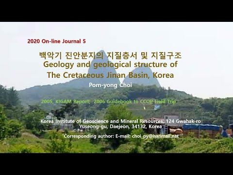 [On-line Journal 온라인저널 5] Geology,  geological structure of  Jinan Basin, Korea 진안분지의 지질 및 지질구조 2005