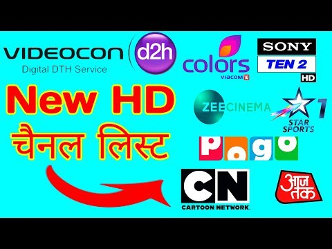 Videocon D2h HD Channels List, Price Of Total 59 HD Channels Packages