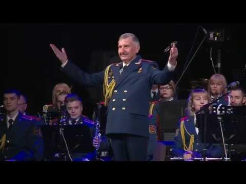 Юбилейный концерт Оркестра ГШ ВС ПМР