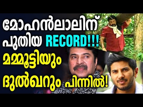 Mohanlal's new record, Mammootty and Dulquer behind