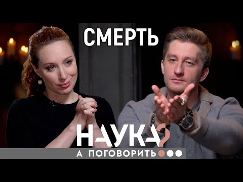 Сергей Мохов: похороны