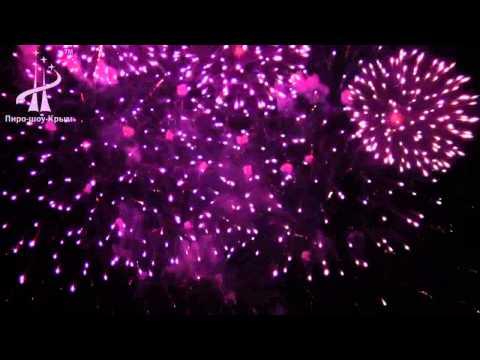 Фейерверк на День города Симферополь, 01 июня 2013 г.