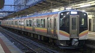 【4K】JR信越本線 普通列車E129系電車 ニイB6編成 新潟駅発車