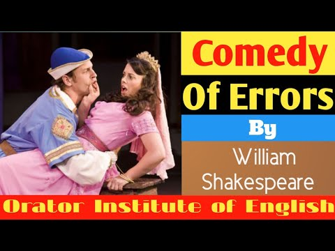 Comedy Of Errors by William Shakespeare in Hindi
