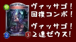 第3回うぇいうぇいRAJIO動画内で無絶賛放送中!