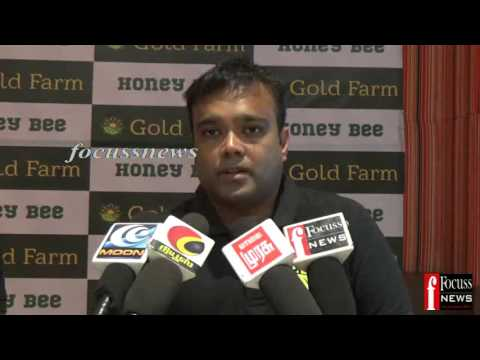 COIMBATORE GOLDFARM SERVICE PRODUCT INTRODUCTION