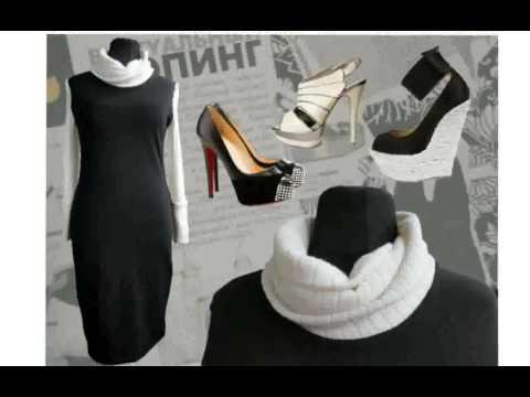Интернет-Магазины-Одежды-Украины