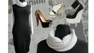 Интернет Магазины Одежды Украины(Интернет Магазины Одежды Украины интернет магазины одежды интернет магазины одежды украина недорого..., 2014-08-10T03:34:00.000Z)