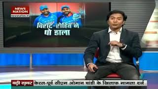 India vs West Indies 2nd ODI match highlights and ground report