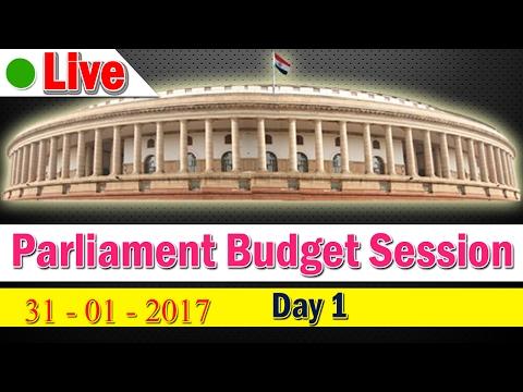 Parliament Budget Sessions || Union Budget 2017-2018 || NTV