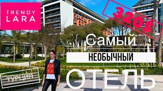 Турция 2019 Самый Необычный Отель Тренди Лара Отдых за 320$ в Шоке от Пляжа и Грязи! Анталия, Еда