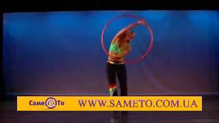 Худеем танцуя  Танец с обручем  Обучение на русском